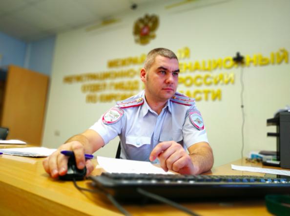 Кировчане высоко оценили качество госуслуг ГИБДД