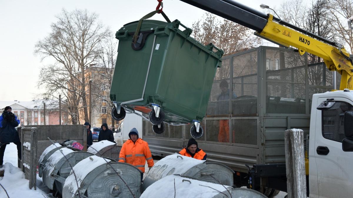 В Костино украли новые контейнеры