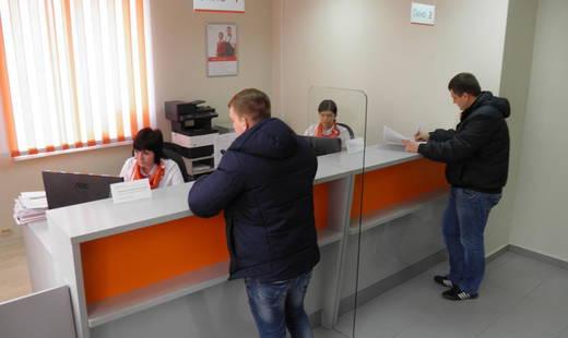 Дополнительные офисы – для удобства клиентов