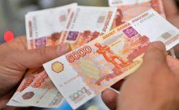 «Вятская управляющая компания» оштрафована на 125 тысяч рублей