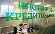 Банки поднимают ставки на ипотеку