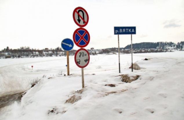 В Кировской области открыта первая ледовая переправа через Вятку