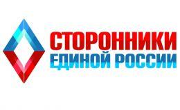 В состав центрального координационного совета сторонников «Единой России» войдут наиболее эффективные региональные общественники