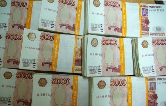 Топ-20 налогоплательщиков Кировской области за 2018 год