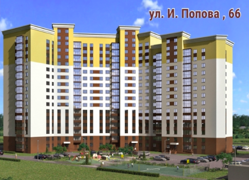 Попова, 66: продажи стартовали