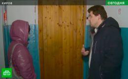 На НТВ показали кировскую многоэтажку, жильцы которой боятся взрыва газа