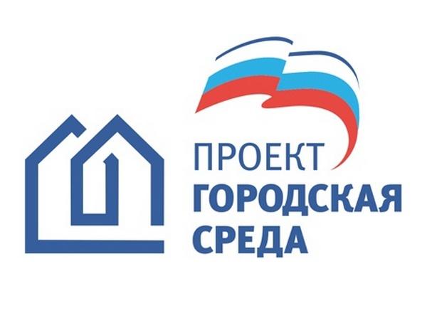 «Единая Россия» будет настаивать на сохранении финансирования благоустройства дворов
