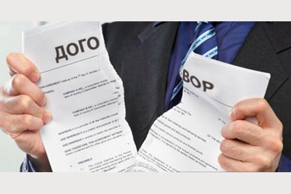 Кировский филиал «ЭнергосбыТ Плюс» расторгает договор с ООО «УК «Паритет»