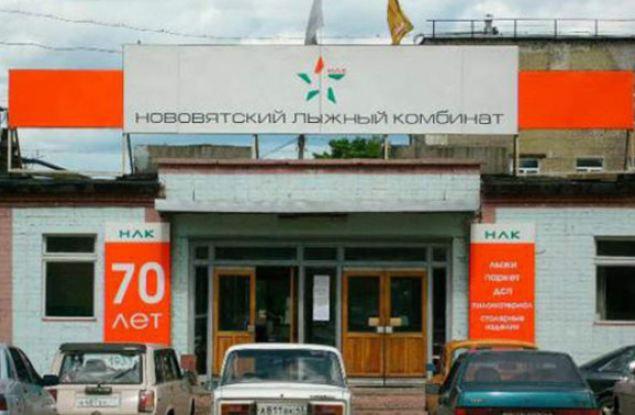 За что директора Нововятского лыжного комбината Руслана Цуканова задержали в Москве?