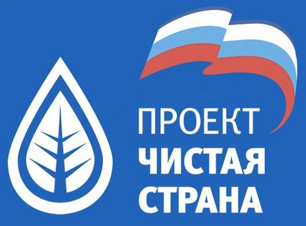 В России появятся экологические сервисы «Зеленая карта» и «Красная кнопка»