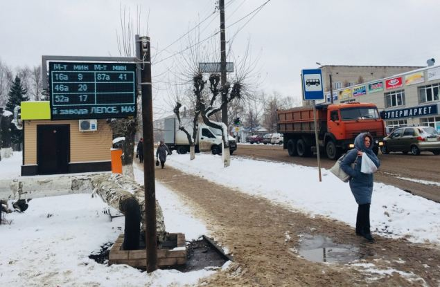 Киров может стать «умным городом» в числе первых в России