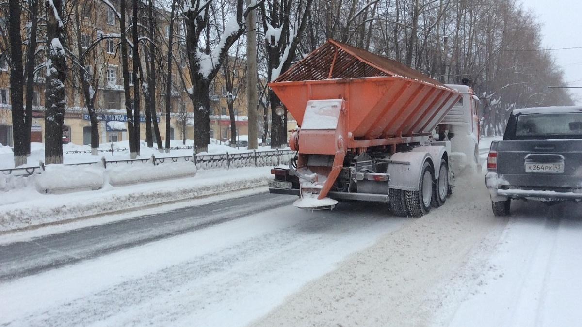 За два дня с 35 городских участков уберут снег
