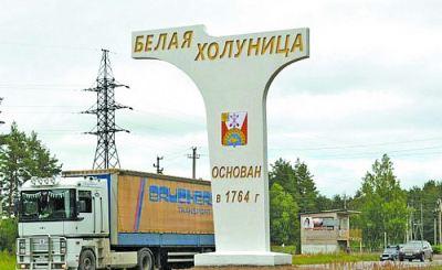 Белая Холуница завершила список ТОСЭР России