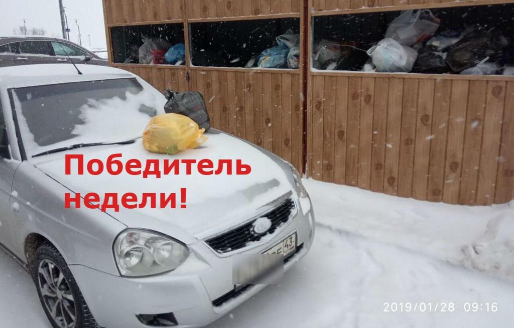 Плохо паркуешься - получай награду