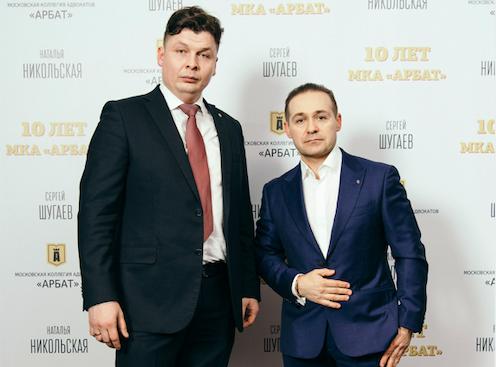 Кировские родинцы поздравили столичных юристов