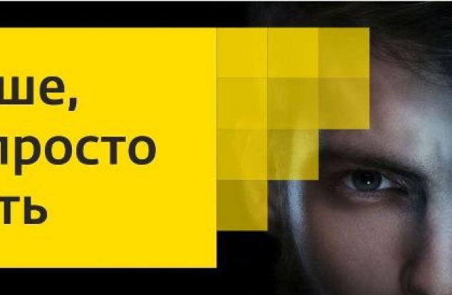 «Дом.ru Бизнес» приглашает на вебинар «Больше, чем просто видеть»