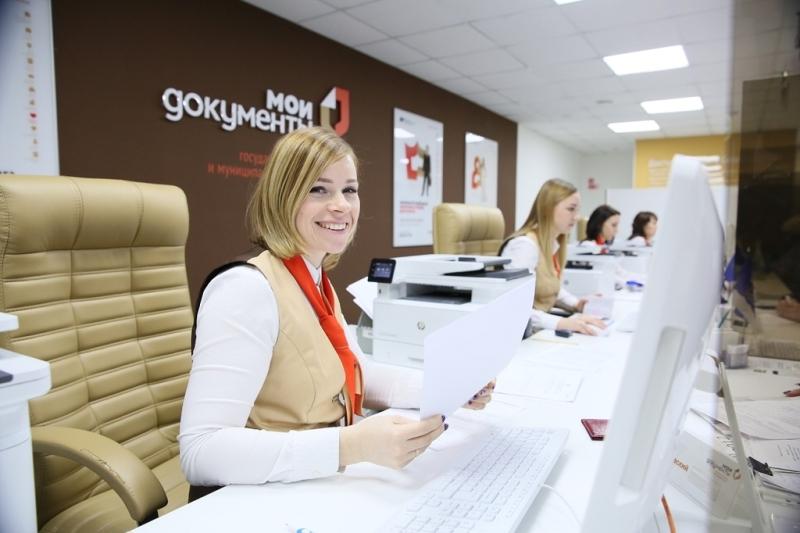 Жители Кировской области оценили работу МФЦ на 4,93 балла из 5 возможных