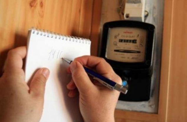 «ЭнергосбыТ Плюс» запустил сервис для старших по домам