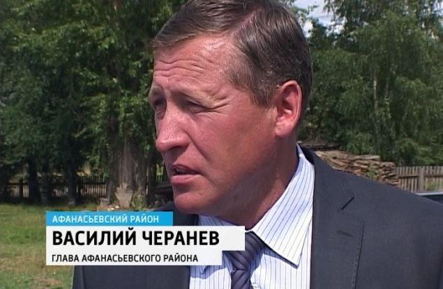Глава Афанасьевского района помог родственникам и попал под суд