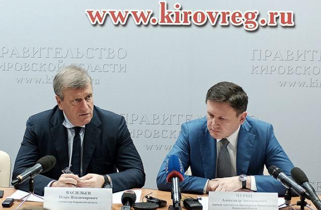 Кировскую область разделят на 8 макрорайонов