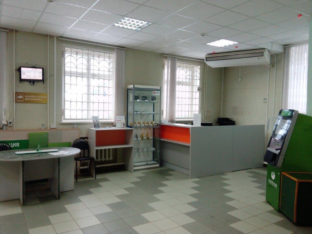 В Опарино открылся новый офис для клиентов «ЭнергосбыТ Плюс»