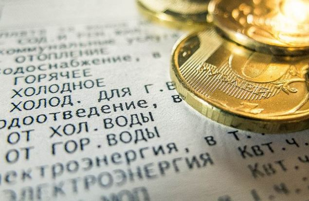 Долги за электроэнергию не позволили жительнице Кирово-Чепецка продать квартиру