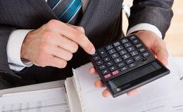 Льготный кредит для бизнеса в Промсвязьбанке