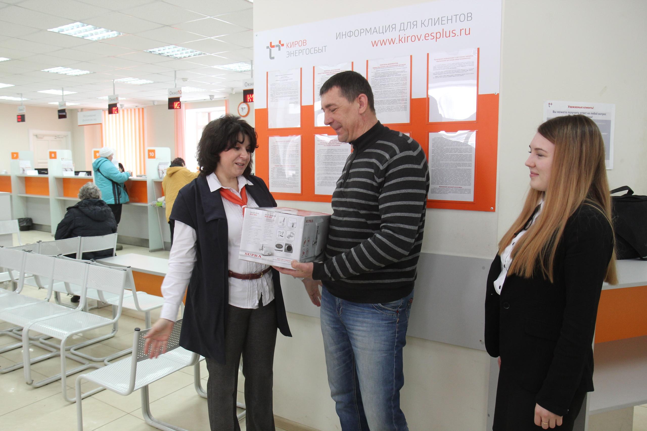 В Кирове наградили первых победителей акции «В Новый год – без долгов!»