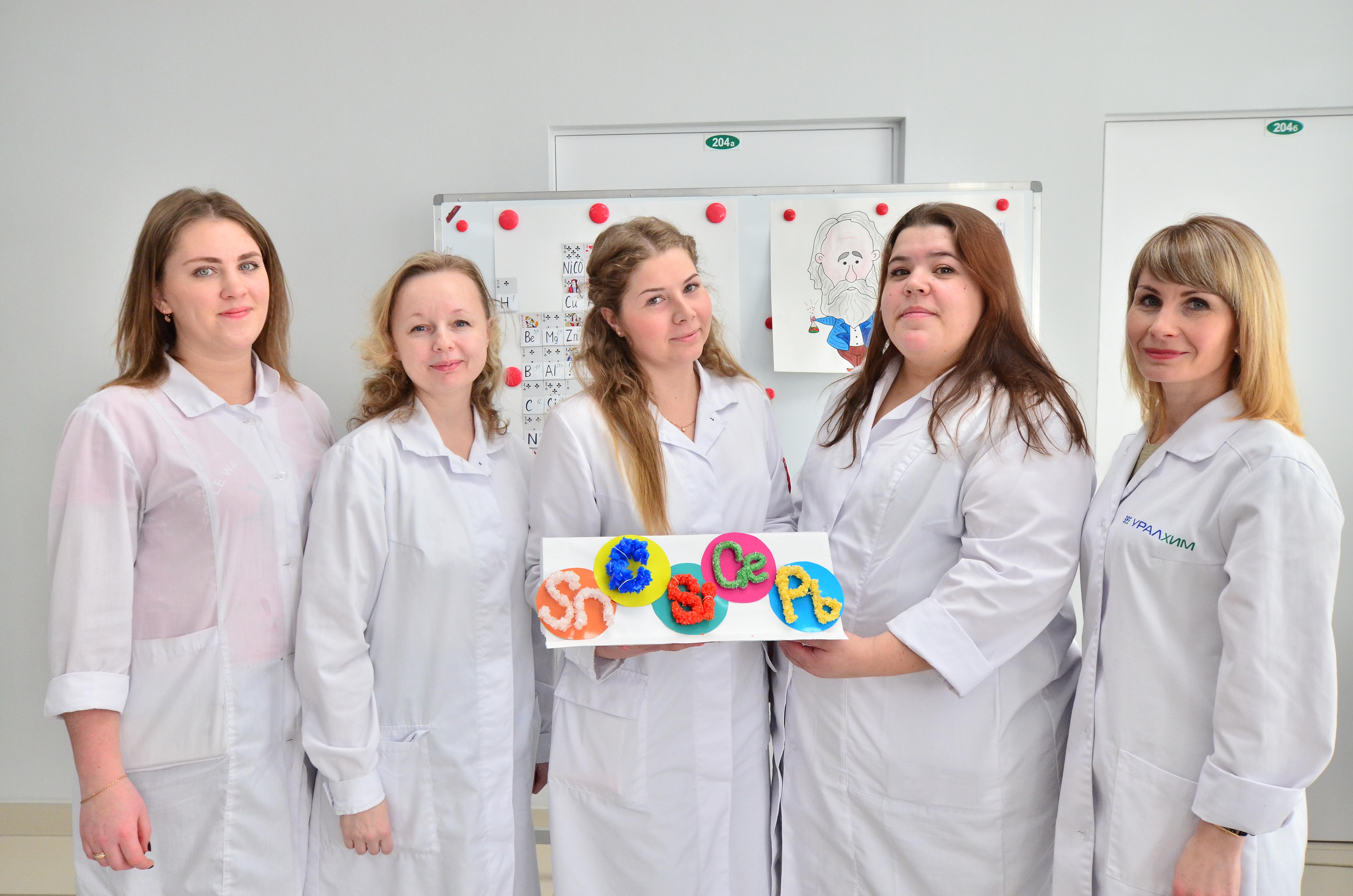 В филиале «КЧХК» прошел конкурс профмастерства среди специалистов производственной лаборатории