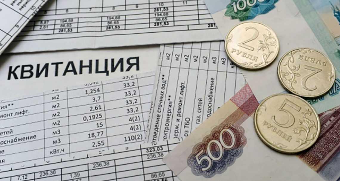 Услуга обращения с ТКО: как платить и куда обращаться с вопросами?