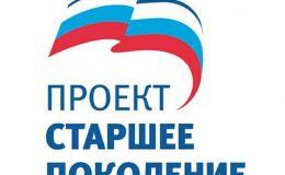 Ольга Баталина: Законопроект о повышении пенсий малообеспеченным пенсионерам поддержали все регионы