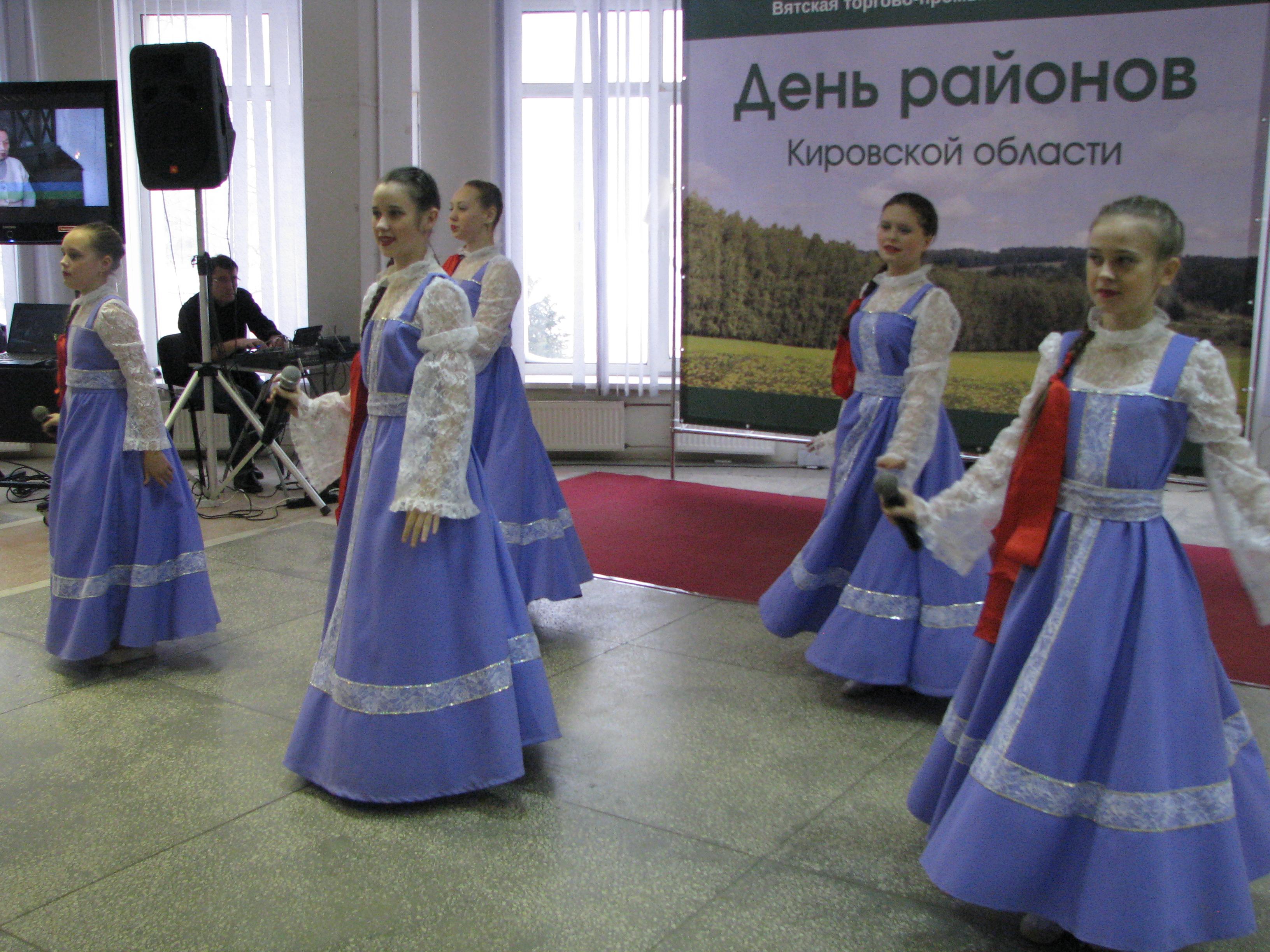 День Уржумского района