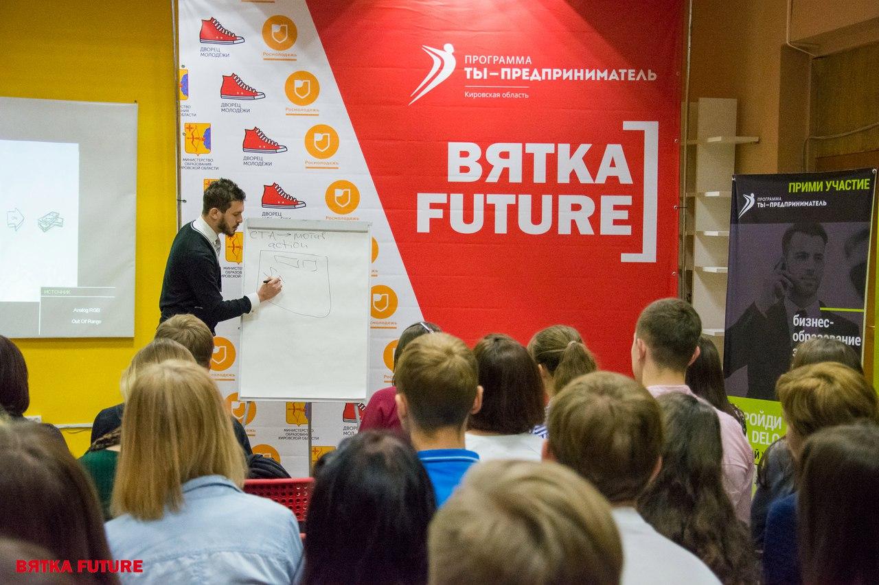Топ-5 хороших новостей Кирова за 15 марта