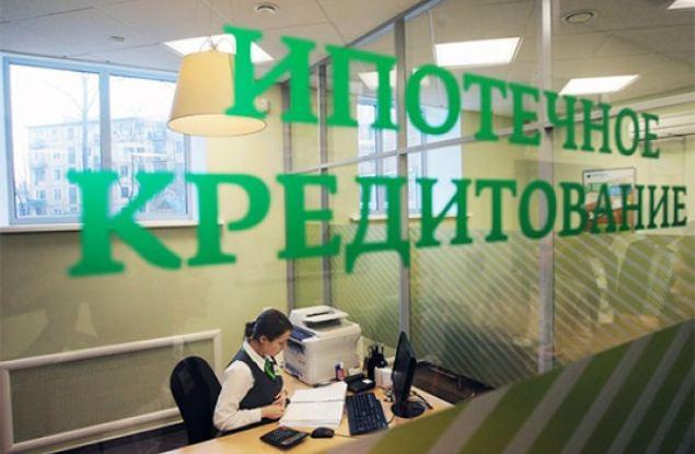 В «Единой России» предложили расширить список оснований для получения ипотечных каникул
