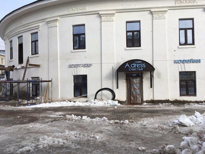 В здание Благородного собрания Вятки возвращается жизнь