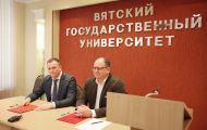 ВятГУ и «УРАЛХИМ» подписали соглашение о сотрудничестве