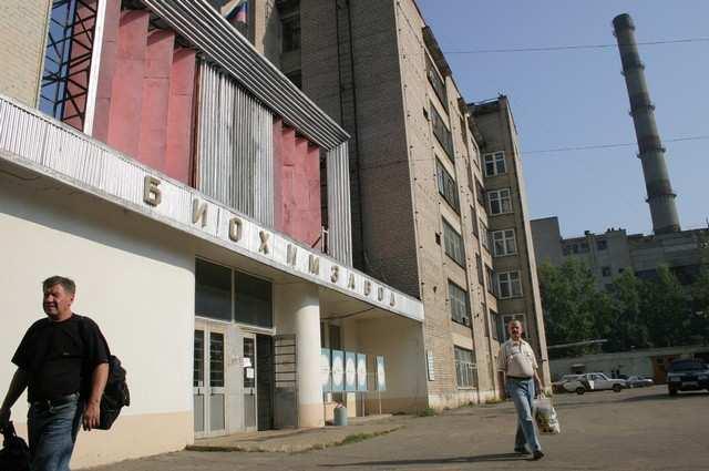 Предприятия Кировского БХЗ привлекли к субсидиарной ответственности за долги по электроэнергии