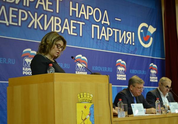«Крепкая семья» проведет расширенное заседание общественного совета проекта в Кирове