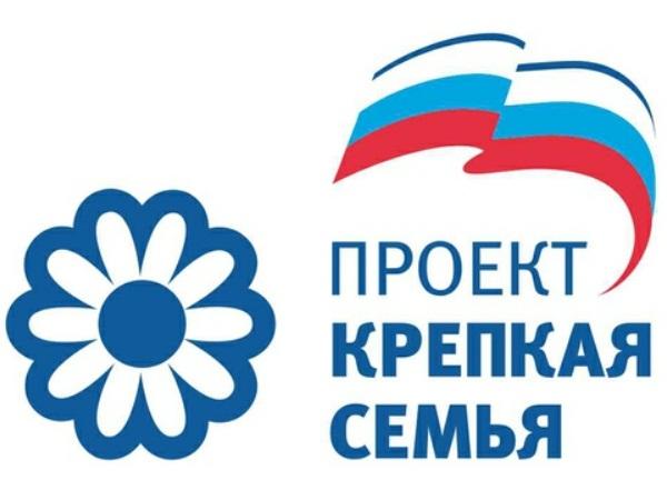 Ольга Окунева: «Ипотечные каникулы» защитят граждан, оказавшихся в трудной жизненной ситуации