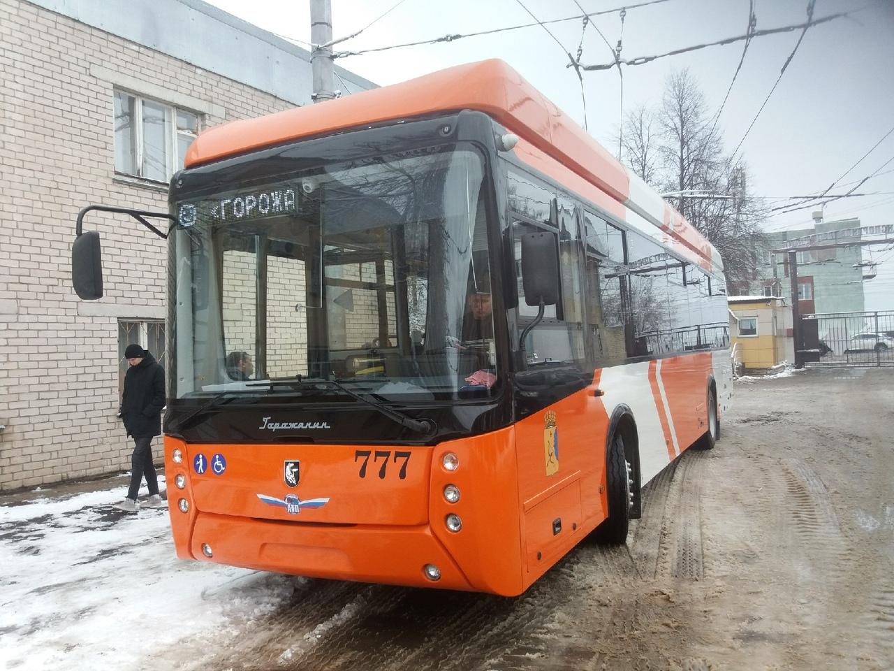 Электробус будет возить кировчан