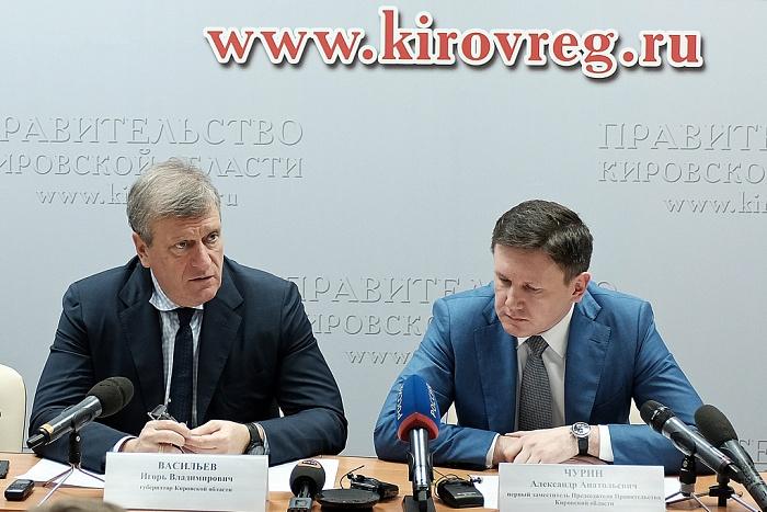 Александр Чурин стал председателем правительства Кировской области