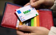 Кировские предприятия ритейла и сферы обслуживания узнают о плюсах платежной системы «Мир»