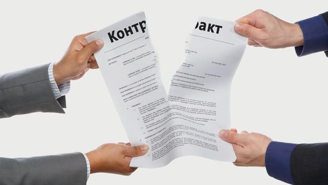 Кировский филиал «ЭнергосбыТ Плюс» расторгает договор с ТСЖ «Володарского-137»