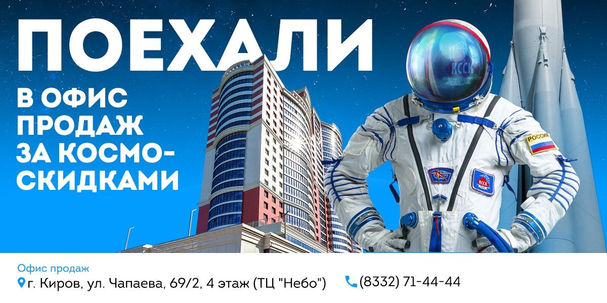 Еще один повод полюбить День космонавтики!