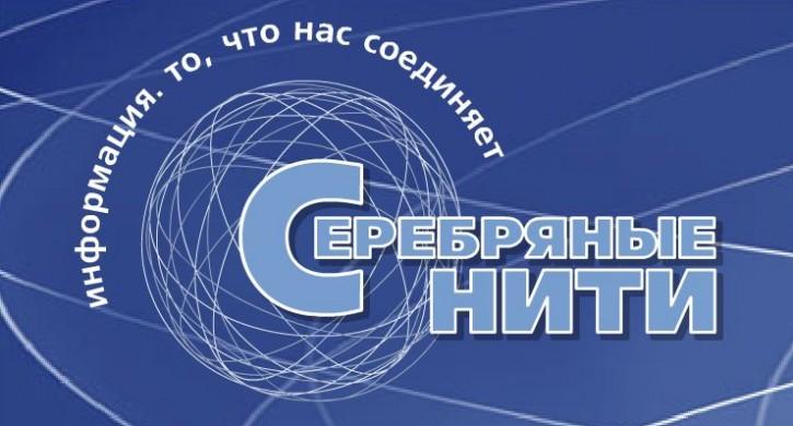 «Серебряные нити - Прикамье и Урал»: первые участники есть, кировских медиа среди них пока нет!