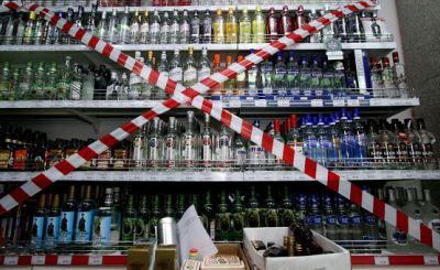 Власти взялись за алкомаркеты