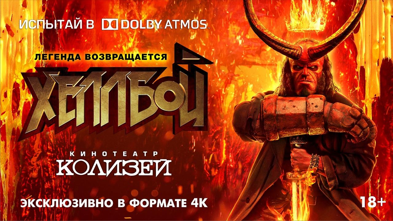 В Кирове только один кинотеатр технически готов к показу формата 4К