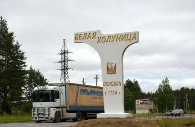В Кировской области создана территория опережающего социально-экономического развития «Белая Холуница»