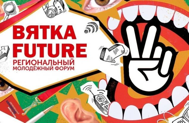 В Кирове расскажут основы проектирования