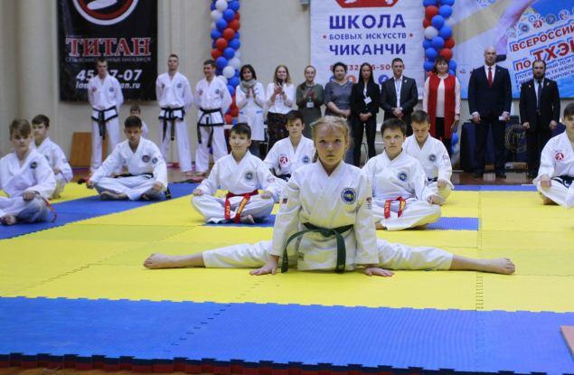Кировская областная федерация тхэквондо отметила свой юбилей